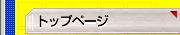 HOME/横浜市 車検 見積り